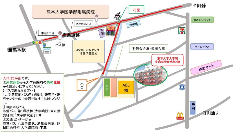 map_kumadai
