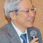 kitanishi